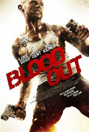 Кровь / Blood Out (2011)