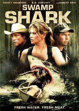 Болотная акула / Swamp Shark (2011)