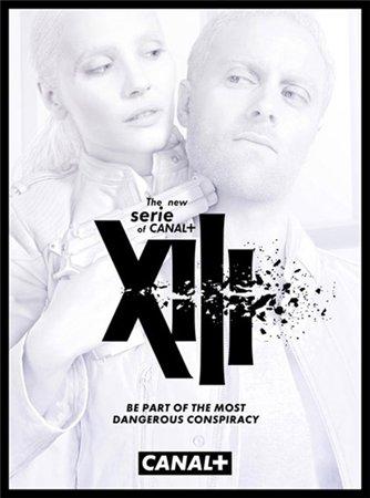 Тринадцатый / Сезон 1 / XIII (2011)