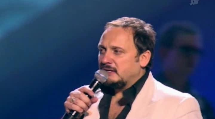 Концерт Стаса Михайлова «Только ты......» (2011)