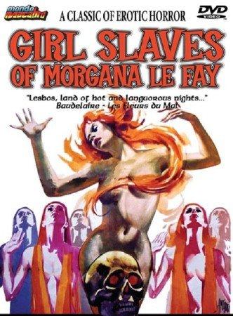 Моргана и рабыни-нимфы (1971) DVDRip