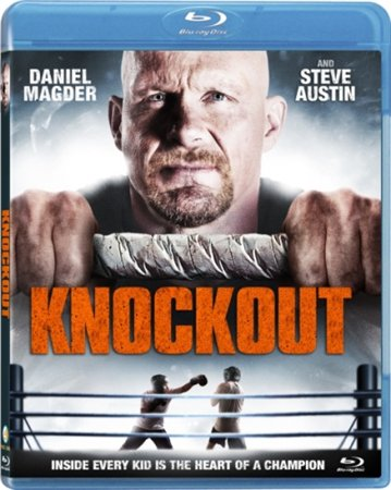 Нокаут / Knockout (2011)