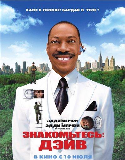 комедии 2008