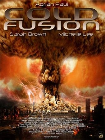 Холодная смесь / Cold Fusion (2010)