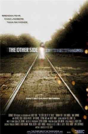 На другой стороне / The Other Side of the Tracks (2008)