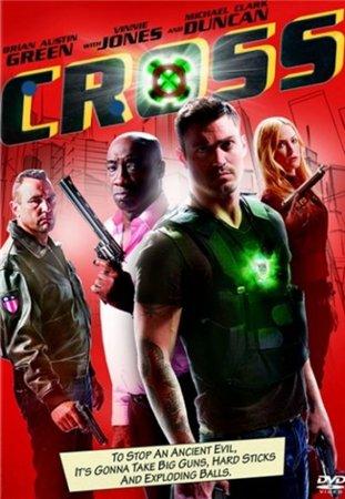 Крест / Cross (2011)