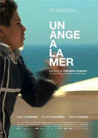Ангел на море / Un ange a la mer / Angel at Sea (2009)
