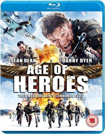 Эпоха героев / Age of Heroes (2011)
