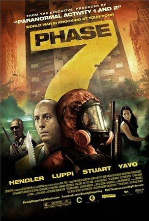 Седьмой этап / Phase 7 / Fase 7 (2011)