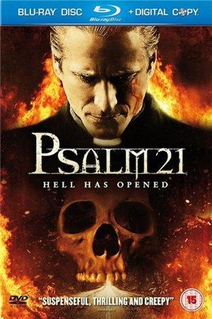 Псалом 21 / Psalm 21 (2009)