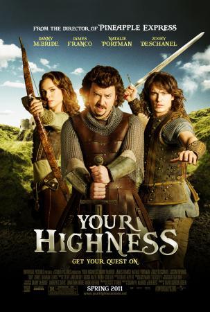 Ваше Величество / Храбрые Перцем / Your Highness (2011)