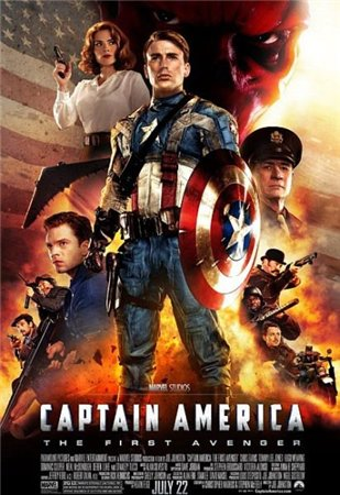 Первый мститель / Captain America: The First Avenger (2011)