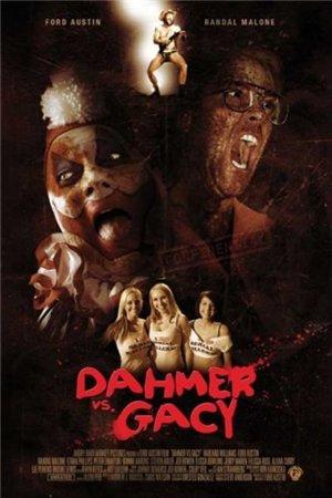 Дамер против Гейси / Dahmer vs. Gacy (2011)