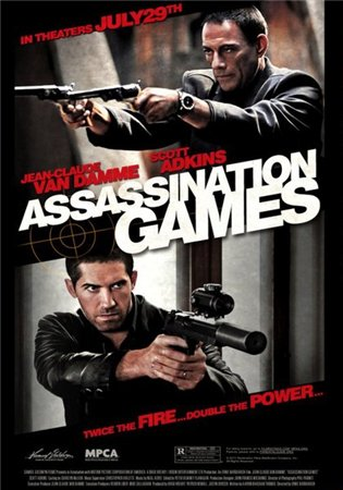 Оружие / Assassination Games (2011)