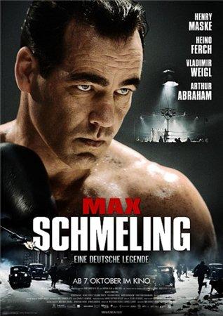 Макс Шмелинг / Max Schmeling (2010)