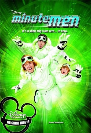 Покорители времени / Minutemen (2008)