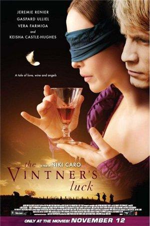 Удача винодела / The Vintner's Luck (2009)