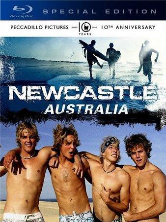 Ньюкасл / Newcastle (2008)