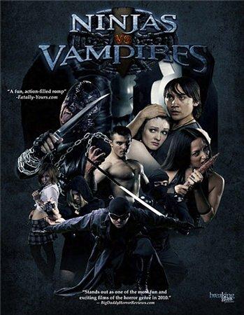 Ниндзя против Вампиров / Ninjas vs. Vampires (2010)