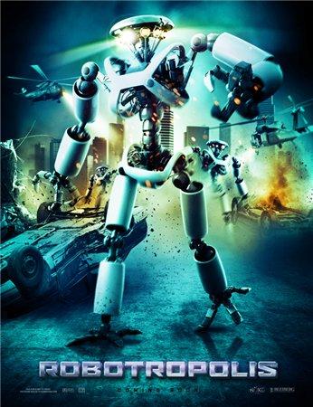 Роботрополис / Robotropolis (2011)