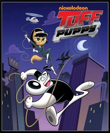 Турбо Агент Дадли / T.U.F.F. Puppy (2010)