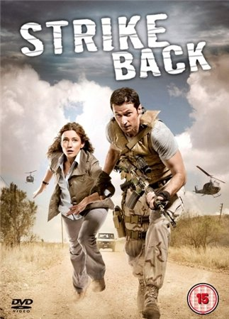 �������� ���� / ����� 1,2 / Strike back (2010-2011)