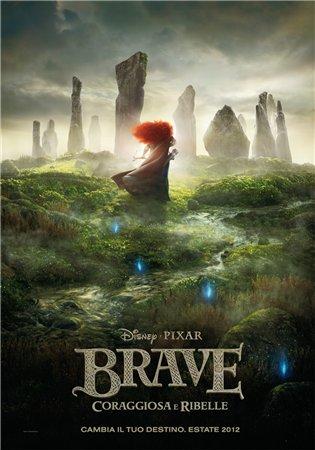 Храбрая сердцем / Brave (2012)