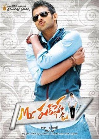 Мистер совершенство / Mr. Perfect (2011)
