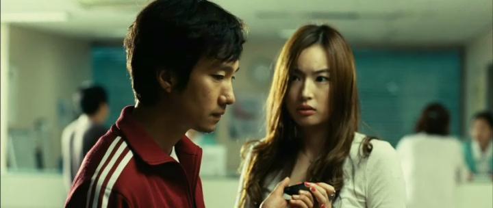 Сердцебиение / Heartbeat / Sim-jang-i Ddwooin-da (2010)