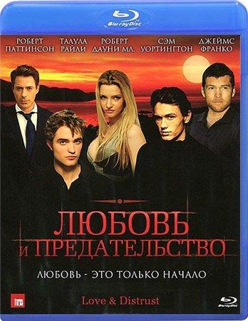 Скачать Русские фильмы и Сериалы через торент