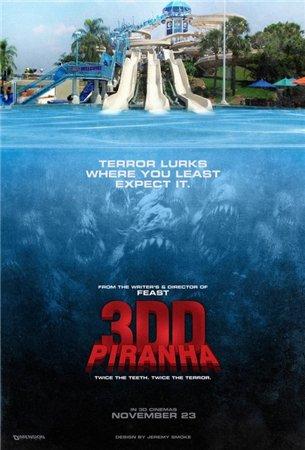 Пираньи 3dd piranha 3dd 2012