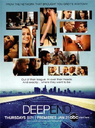 В паутине закона / The Deep End (2010) 1 сезон