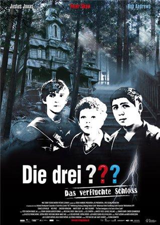 Три сыщика и тайна замка ужасов / The Three Investigators and the Secret of Terror Castle (2009)