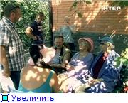 Сваты. Жизнь без грима (2011)