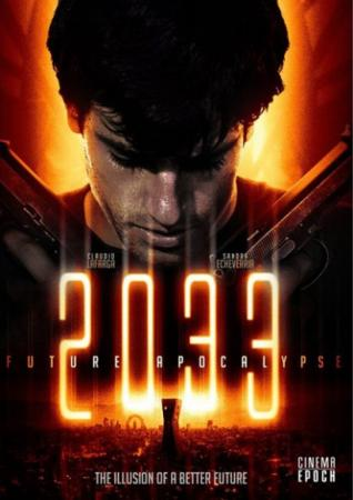 Земля 2033 / 2033 (2009)