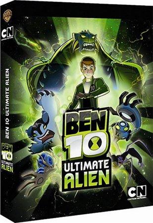 Бен 10: Инопланетная сверхсила / Ben 10: Ultimate Alien (2010) Сезон 1,2