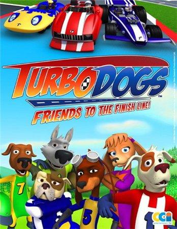 Крутые гонки. Выпуск 1 / Turbo Dogs (2008)