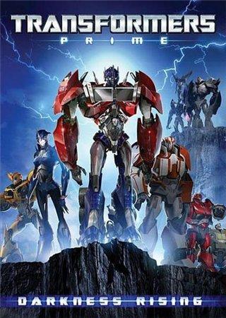 Трансформеры: Прайм / Transformers Prime Darkness Rising (2011)