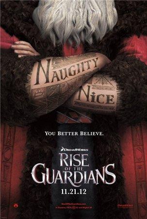 Хранители снов / Rise of the Guardians (2012)