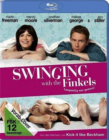 Секс по обмену / Свингеры Финкелы / Swinging with the Finkels (2011)