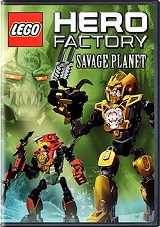 Лего: Фабрика Героев. Планета Дикарей / Lego Hero Factory: Savage Planet (2011)