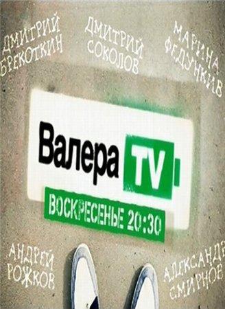 Валера TV [03] (2012) DVB от RiperAM