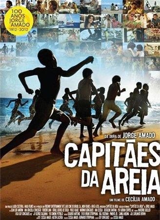 Капитаны песка / Capitães da Areia (2011)