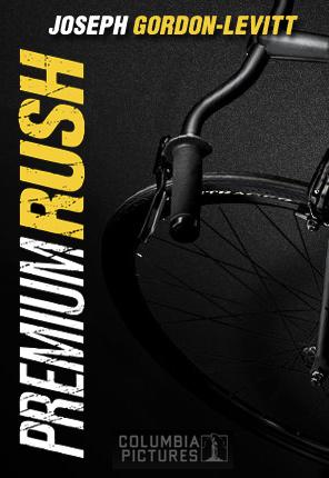 Срочная доставка / Отменная погоня / Premium Rush (2012)