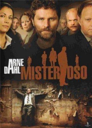 Арне Даль Мистериозо / Arne Dahl Misterioso (2011)