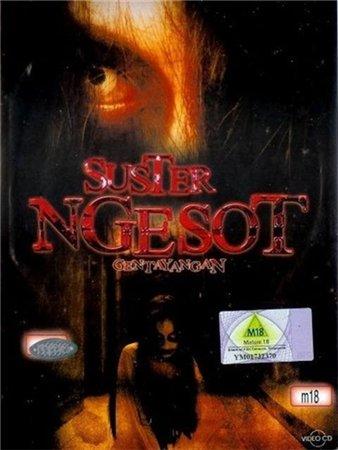 Проклятье хромой медсестры / Kutukan suster ngesot (2009)