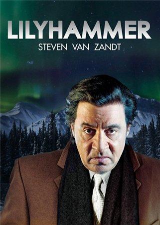 Лилехаммер / 1 сезон / Lilyhammer (2012)