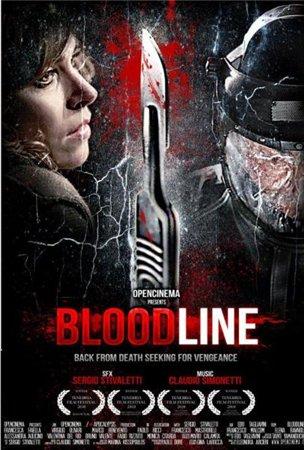 Кровное родство / Bloodline (2011)