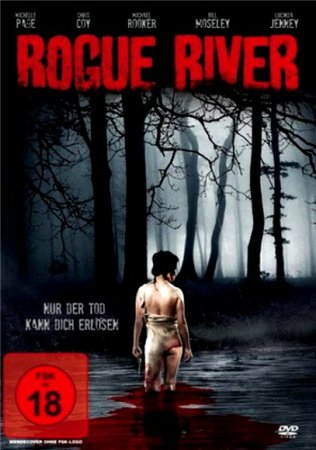 Дикая река / Rogue river (2012)