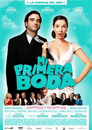 Моя первая свадьба / Mi primera boda / My First Wedding (2011)
